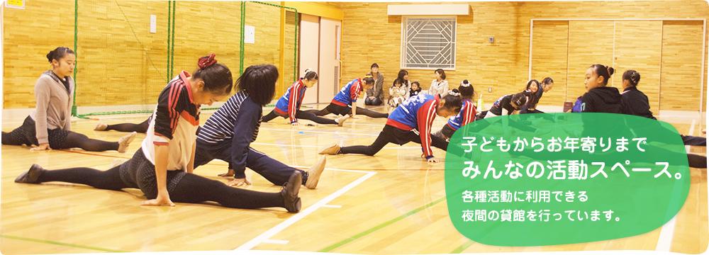 神山児童館メインビジュアル003
