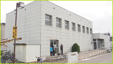 昭和児童館の外観
